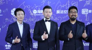 《流浪地球》剧组表态北影节终结式 导演郭帆比赞
