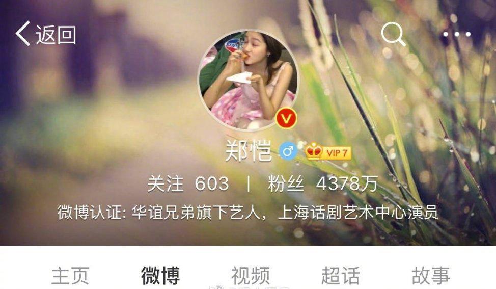 http://www.umeiwen.com/baguajing/250490.html