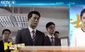 《反贪风暴4》连续三周居榜首 《复仇者联盟4》蓄势待发