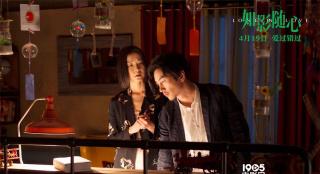 """《如影随心》发布正片片段 聚焦""""婚后遇真爱"""""""