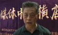 """电影频道横店视频工作室成立 """"横漂""""演员的奋斗生活全都有"""