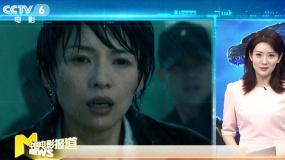 """""""哥斯拉2""""章子怡揭开神秘面纱 李安科幻新作首曝预告"""