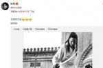 陈坤完成《诗眼倦天涯》配音 与徐浩峰合作变刀客