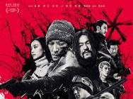 电影《雪暴》发布终极预告 张震倪妮感情扑朔迷离