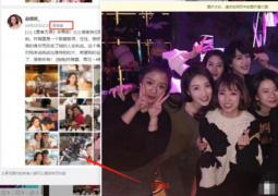 毕滢风波后首现身 张丹峰新剧杀青宴站C位合影