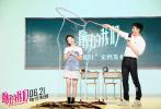 """青春校园电影《最好的我们》4月25日在北京举行""""奔向夏日""""定档发布会,宣布将于今年夏至6月21日全国上映。"""