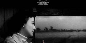 老電影展映 修復版《護士日記》入圍戛納經典單元