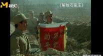 接受人民的委托 CCTV6电影频道4月29日12:29播出《解放石家庄》