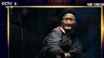 赏影:田壮壮导演《德拉姆》 饱经风霜的老奶奶教你生活的哲学