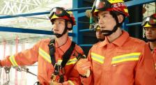 超燃! 杜江化身消防英雄 體驗高難度訓練科目