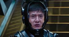 成龍大哥的科幻大作 CCTV6電影頻道5月5日20:15播出《機器之血》