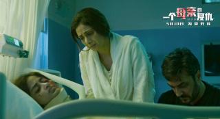 《一个母亲的复仇》曝公益特辑 呼吁关注女性安全
