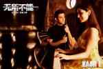 印度电影年度佳作引进 《无所不能》定档6月5日