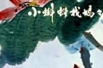"""""""2019亚洲电影展""""为期7天 60余部优秀影片放映"""