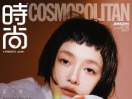大S登封《时尚Cosmo》 42岁的她颜值依旧能打!