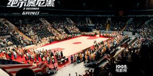 《绝杀慕尼黑》曝全新预告 苏联篮球队战胜美国队