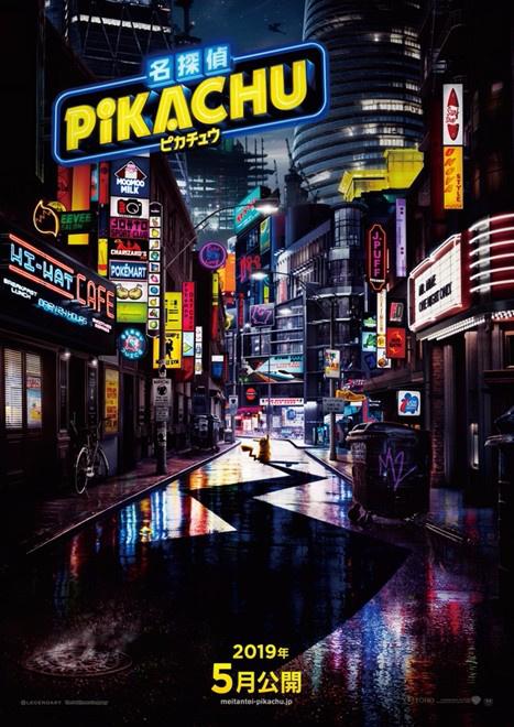 日本票房:《皮卡丘》登顶 《柯南》破79亿日元