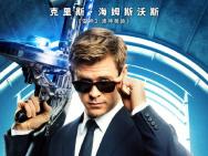电影《黑衣人:全球追缉》发布中文角色海报
