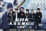 阿信:北京是音乐最受考验的城市 玛莎怀念烤鸭