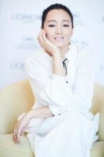 鞏俐透露《中國少女排》在劇本階段 稱演郎平有難點