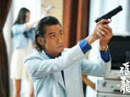 《追龙Ⅱ》曝光多张角色海报 五大主角被血色笼罩
