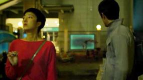 《南方车站的聚会》曝光正片片段
