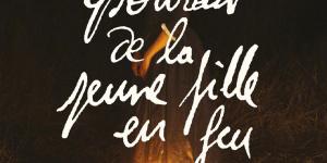 《燃烧的女子肖像》发新海报 火中女子面无表情