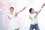《大大噠》520首映 主演反串示范哄女友正確姿勢