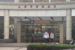 网友社区服务站偶遇王源 疑似为在室内抽烟交罚款