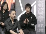 《五月天人生无限公司》特辑 阿信首揭演唱会机密