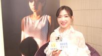 《南方车站》万茜专访:戛纳首映很自豪,但武汉话也太难学了!