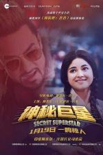 亚洲电影合作加深 近五年中国影市更看好印日制作