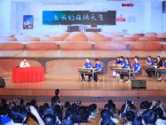 《當我們海闊天空》北京首映 總監制吳巖現場開課
