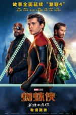 蜘蛛侠携手酷叔叔 《蜘蛛侠:英雄远征》发新海报