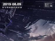 鹿晗舒淇《上海堡壘》定檔8.9 科幻戰爭決戰上海