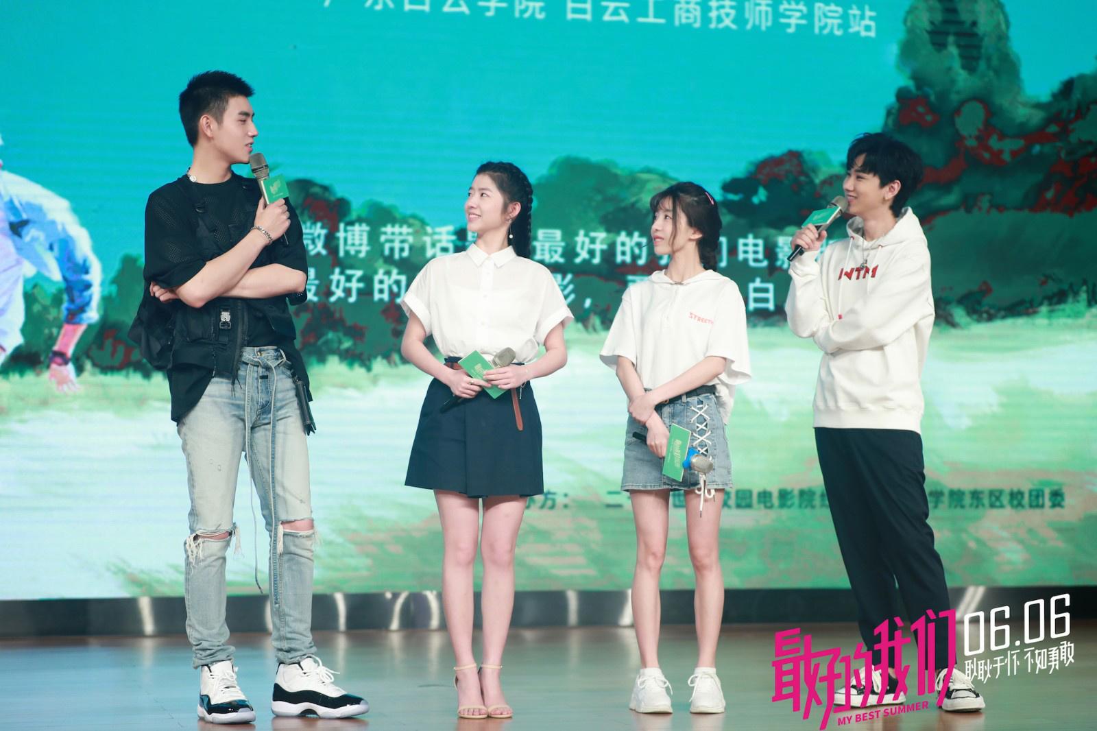 http://www.astonglobal.net/shehui/583680.html