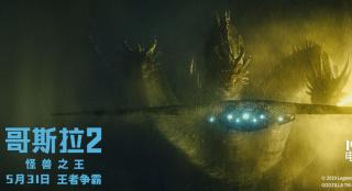 超多新画面!《哥斯拉2:怪兽之王》全新预告曝光