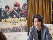 山崎贤人出席新片《王者天下》新加坡宣传活动