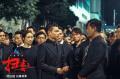 双雄对峙!《扫毒2》曝预告刘德华古天乐变死敌