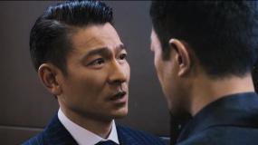 《扫毒2:天地对决》双雄对峙版预告片