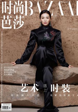 刘涛登封时尚杂志封面 复古猫眼妆尽显时尚表现力