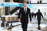 《黑衣人:全球追缉》6.14上映 锤哥相约端午来华