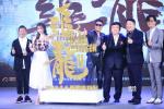 梁家輝《追龍II》首映大啖榴蓮 談退休表示不退役