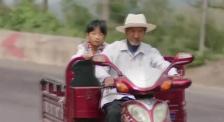"""中國版""""菊次郎之夏"""" 《過昭關》里的老爺爺特別讓人欣喜"""