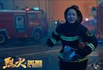 近日,根据《最深的水是泪水》改编、展现消防员真实救火工作的电影《烈火英雄》曝光了一支30秒的预告。预告中一声语气凝重、刻不容缓的灾情通报,将整座城市迅速带入到了十万火急的状态。