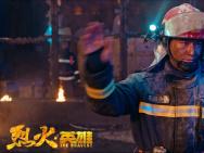 《烈火英雄》黄晓明杜江逆火而战 守护四方平安