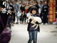 《牛油果的春天》入围传媒关注单元 林鹏携手童星