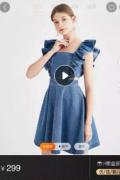 楊超越紅毯造型引粉絲不滿 get甜美牛仔裙僅需299
