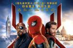 《蜘蛛侠:英雄远征》主创中国行 荷兰弟日游京城