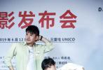 6月12日,喜剧电影《我的姐姐是杀手》在北京举行开机发布会,导演张凯强、监制邹佡、总制片人曲鹏、制片人蒋希希携主演文松、代乐乐、高捷、崔心心、容尔甲、章邵伟等出席。发布会现场宣布电影将于7月31日正式开机,并发布首款概念海报。